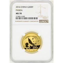 2016 China 200 Yuan Panda Gold Coin NGC MS70