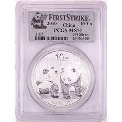 2010 China 10 Yuan Silver Panda Coin PCGS MS70 First Strike