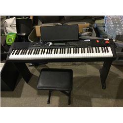 Casio Digital Piano - Model: CDP240 (Retailer Return)