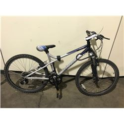 GREY GIANT 21-SPEED FRONT SUSPENSION MOUNTAIN BIKE ( MINOR BRAKE CABLE DAMAGE )