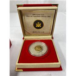 2009 Lunar Silver Coin 925 In Original Box With COA And Presentation Case