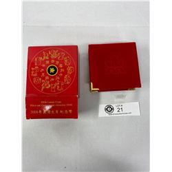 2008 Lunar Silver Coin 925 In Original Box With COA And Presentation Case