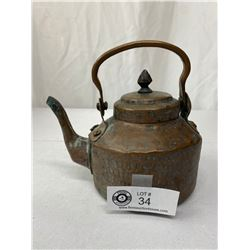 Small Early Copper Kettle 1860-1980