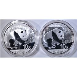 2-2016 CHINESE 30g SILVER PANDA COINS