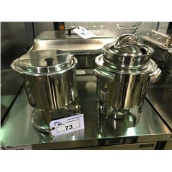 2 COMMERCIAL STAINLESS STEEL SOUP / SAUCE CHAFING DISHES