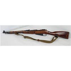 Soviet WW2 1945 Russian Mosin Nagant Rifle