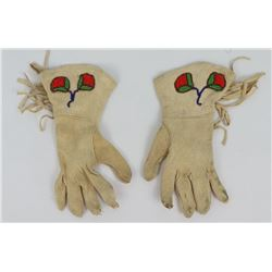 Montana Native American Indian Beaded Gauntlets