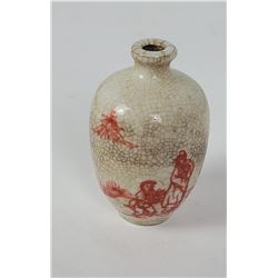 Antique Chinese Miniature Opium Bottle Signed