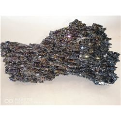 CARBORUNDUM MAN MADE GEODE