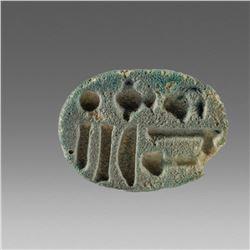 Ancient Egyptian Steatite stone Scarab c.1500-1100 BC.