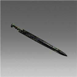 Ancient Archaic Chinese Bronze Sword c.7th century AD.