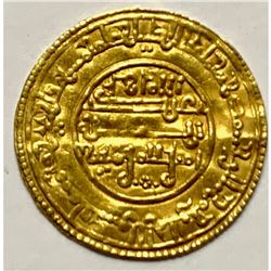 Spanish Taifa. Banu Ghaniya. Time of Ishaq b. Muhammad, AH 550-579/ 1155-1183 AD. gold Dinar
