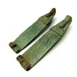 Lot of 2 Roman Bronze Latch c.1st-2nd century AD. Size 3 3/8 inches length. EX NYC Collection