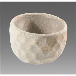Ancient Sasanian Cut Glass Bowl c.6th century AD.