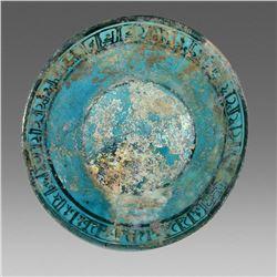 Ancient Islamic Persian Kashan Ceramic Bowl c.13th century AD.
