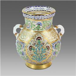 A Lobmeyr Glass Vase in 'Arab style', Signed.