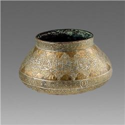 Syrian Mamluk Revival Silver Inlaid Bowl c.19th century.