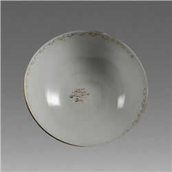 Chinese Export Porclaim Bowl with Persian inscription. c.19th century.