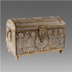 Middle Eastern Mamluk Revival Silver Inlaid Brass Box.