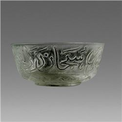 Middle Eastern Footed Glass bowl with Arabic calligraphy.