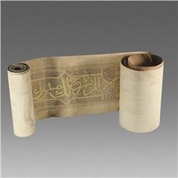 Highly Illuminated Arabic Manuscript.Complete Koranic Scroll