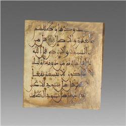 Tenth Century Koran Manuscript Leaf on Vellum.