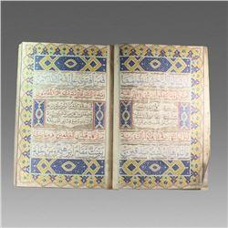 Islamic Manuscript: A Truly Gorgeous One Part (Juz') of the KORAN