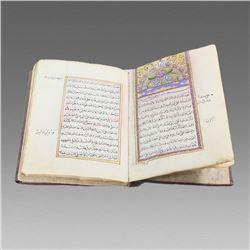 An Elaborate Arabic Illuminated Manuscript of Jazuli's Guide to Good Deeds