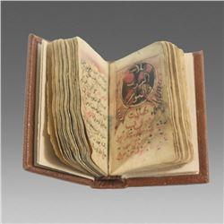 Arabic Coptic Miniature Manuscript, Horologion, Signed and Dated
