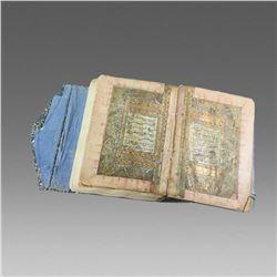 Illuminated Arabic Manuscript.  Medium Size, Complete KORAN.