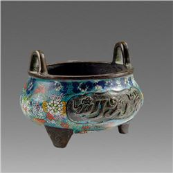 Rare, Beautiful, Chinese Bronze Cloisonné Incense Burners, with Islamic Phrase.