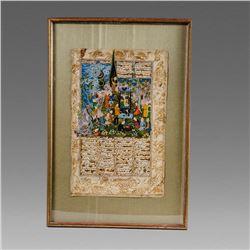 Illuminated Persian Islamic Shahnama Page.