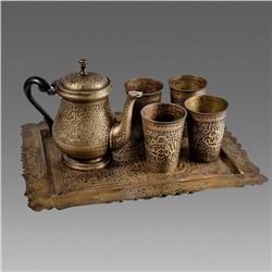 Middle Eastern Copper Tea Set and a Tray.