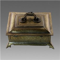 Middle Eastern Metal Jewelry Box with Gold Inlaid.