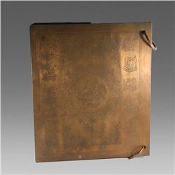 Middle Eastern Islamic Copper Koran Book.
