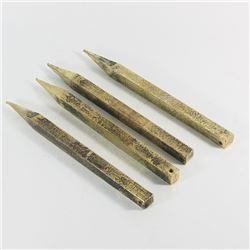 Lot of 4 Persian Islamic Iron Pens with Arabic/Persian Calligraphy.