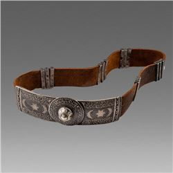 Antique Russian Silver and Leather Belt.
