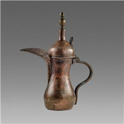Antique Middle eastern Copper Coffee Pot, Marked.