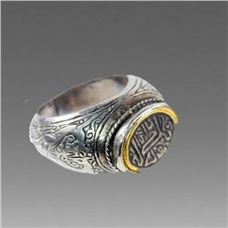 Antique islamic silver and Gold Ring with Arabic calligraphy.