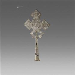 Large Coptic Processional Cross Ethiopian c.20th century.