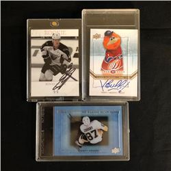 AUTOGRAPHED HOCKEY CARD LOT