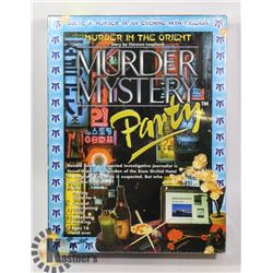 NEW SEALED MURDER MYSTERY PARTY BOARD GAME