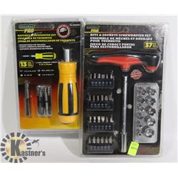 37PC BIT AND SOCKET SCREWDRIVER SET SOLD WITH