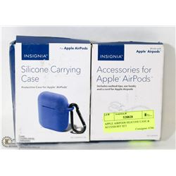 APPLE AIRPODS SILICONE CASE & ACCESSORY SET