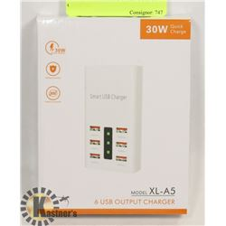 30W QUICK CHARGE 6 USB OUTPUT CHARGER- NEW IN