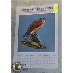 """19"""" X 13"""" 1983 BIRD CALENDAR"""