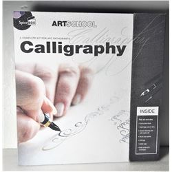 21)  FACTORY SEALED CALLIGRAPHY