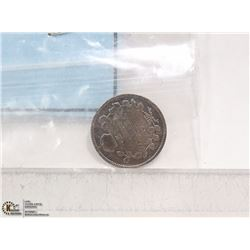 CANADIAN 1912 FIVE CENT SILVER COIN SEALED