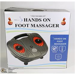 HANDS ON FOOT MASSAGER