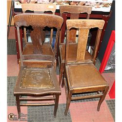 FOUR STURDY OAK AND LEATHER ANTIQUE CHAIRS